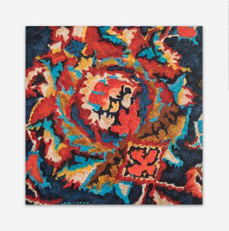 פרח שטיח / שרה ליפקין