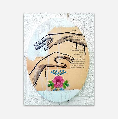 Untitled / Keren Farago