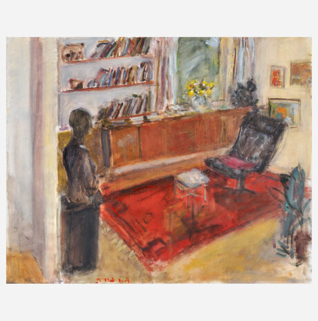 My mothers salon 2 / Nurit Gur Lavy