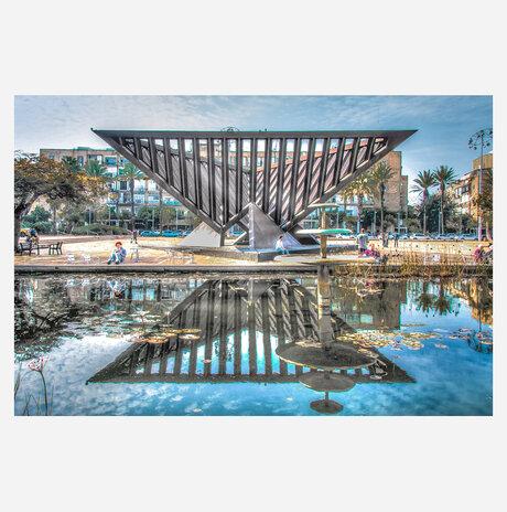Rabin Square /